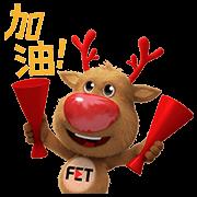FarEasTone 3D Love Reindeer Sticker for LINE & WhatsApp | ZIP: GIF & PNG