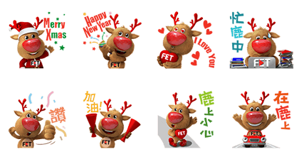 FarEasTone 3D Love Reindeer Line Sticker GIF & PNG Pack: Animated & Transparent No Background | WhatsApp Sticker