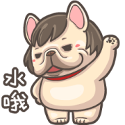 French Bulldog PIGU: Animated Sound XIV Sticker for LINE & WhatsApp | ZIP: GIF & PNG