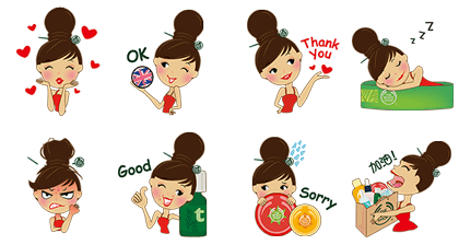 Frozen Beauty | 4882 Line Sticker GIF & PNG Pack: Animated & Transparent No Background | WhatsApp Sticker
