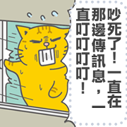 Fumeancats Message Stickers Sticker for LINE & WhatsApp | ZIP: GIF & PNG