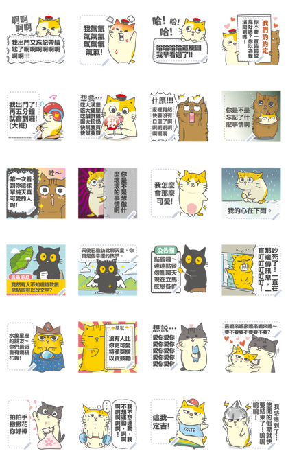 Fumeancats Message Stickers Line Sticker GIF & PNG Pack: Animated & Transparent No Background | WhatsApp Sticker