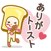 GU & DAJA-RANGERS Sticker for LINE & WhatsApp | ZIP: GIF & PNG