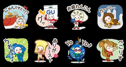 GU & DAJA-RANGERS Line Sticker GIF & PNG Pack: Animated & Transparent No Background   WhatsApp Sticker
