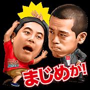 Garb & Giggles! UNIQLO & M-1 Grand Prix Sticker for LINE & WhatsApp | ZIP: GIF & PNG