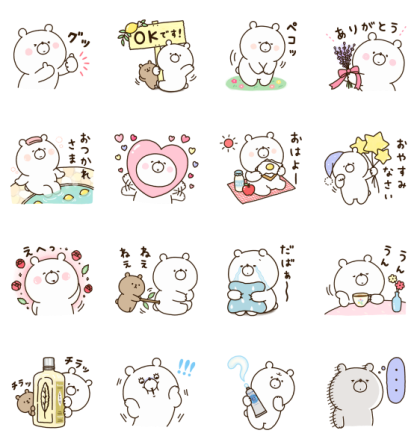 Girly Bear × L'OCCITANE JAPON Line Sticker GIF & PNG Pack: Animated & Transparent No Background | WhatsApp Sticker