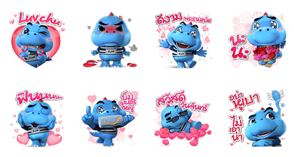 Godji in Love Line Sticker GIF & PNG Pack: Animated & Transparent No Background | WhatsApp Sticker