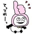 Gokigen Panda×ETVOS Sticker for LINE & WhatsApp | ZIP: GIF & PNG