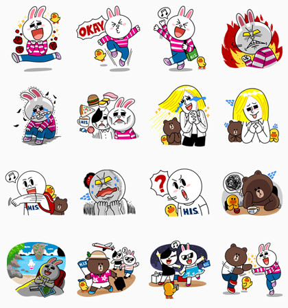 H.I.S. × LINE Special Line Sticker GIF & PNG Pack: Animated & Transparent No Background | WhatsApp Sticker