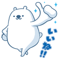 Halls Polar Bear Stickers Sticker for LINE & WhatsApp | ZIP: GIF & PNG