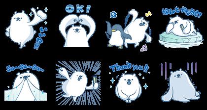 Halls Polar Bear Stickers Line Sticker GIF & PNG Pack: Animated & Transparent No Background | WhatsApp Sticker