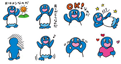 Hamapen Line Sticker GIF & PNG Pack: Animated & Transparent No Background | WhatsApp Sticker