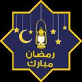 Happy Ramadan 1