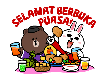 Happy Ramadhan Days with LINE! Sticker for LINE & WhatsApp | ZIP: GIF & PNG