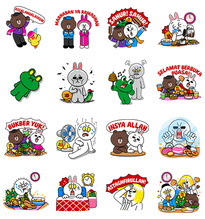 Happy Ramadhan Days with LINE! Line Sticker GIF & PNG Pack: Animated & Transparent No Background | WhatsApp Sticker