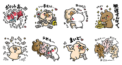 Happy Savings Stickers Line Sticker GIF & PNG Pack: Animated & Transparent No Background | WhatsApp Sticker