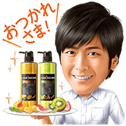 Hayami Mokomichi × P&G Hair Recipe♪ Sticker for LINE & WhatsApp | ZIP: GIF & PNG
