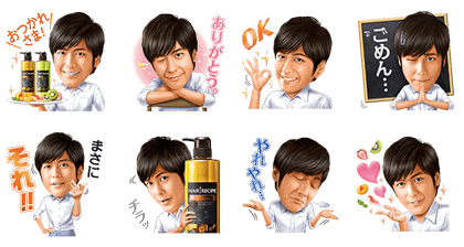 Hayami Mokomichi × P&G Hair Recipe♪ Line Sticker GIF & PNG Pack: Animated & Transparent No Background | WhatsApp Sticker