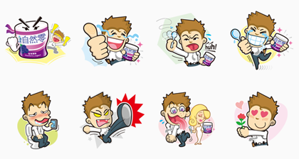 He is hooked on Nature Zero yogurt Line Sticker GIF & PNG Pack: Animated & Transparent No Background | WhatsApp Sticker