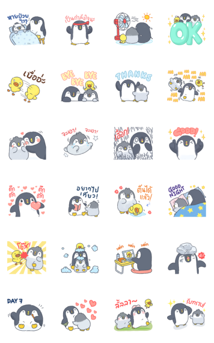 Hoshio and Little Penguin Line Sticker GIF & PNG Pack: Animated & Transparent No Background | WhatsApp Sticker
