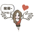 Hot Chick Niuniu Heartfelt Stickers Sticker for LINE & WhatsApp | ZIP: GIF & PNG