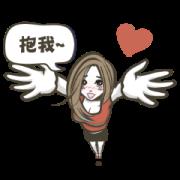 Hot Chick Niuniu Heartfelt Stickers Sticker for LINE & WhatsApp | ZIP: GIF & PNG
