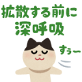 Irasutoya Keep It Real Stickers Sticker for LINE & WhatsApp | ZIP: GIF & PNG