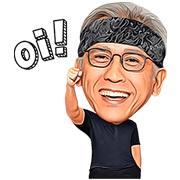 Iwan Fals' Musical Stickers: Oi! Sticker for LINE & WhatsApp | ZIP: GIF & PNG
