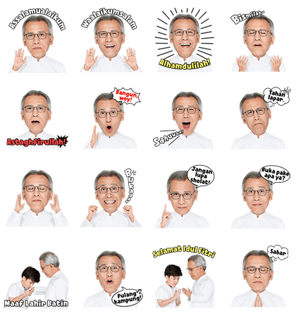 Iwan Fals Special Ramadhan & Lebaran Line Sticker GIF & PNG Pack: Animated & Transparent No Background | WhatsApp Sticker