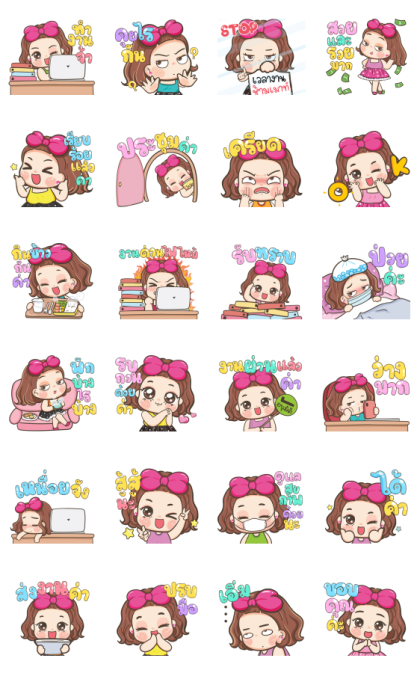 Jejee Pop-ups Line Sticker GIF & PNG Pack: Animated & Transparent No Background | WhatsApp Sticker