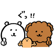 Joke Bear × Wancl Sticker for LINE & WhatsApp | ZIP: GIF & PNG
