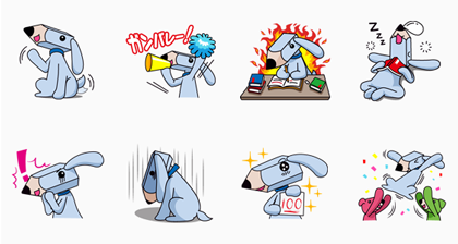 Jyuken Sapuri Line Sticker GIF & PNG Pack: Animated & Transparent No Background | WhatsApp Sticker