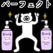 KETAKUMA × Biore Sticker for LINE & WhatsApp | ZIP: GIF & PNG