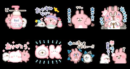Kanahei's Small animals × Biore Line Sticker GIF & PNG Pack: Animated & Transparent No Background   WhatsApp Sticker