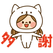 Kawashufu: Animated Costume Cat Sticker for LINE & WhatsApp | ZIP: GIF & PNG