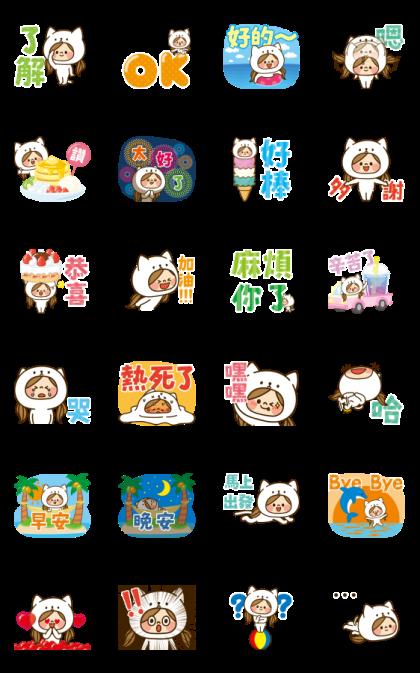 Kawashufu: Animated Costume Cat Line Sticker GIF & PNG Pack: Animated & Transparent No Background | WhatsApp Sticker