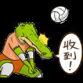 Keigo Characters Sticker for LINE & WhatsApp | ZIP: GIF & PNG