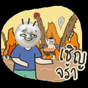Kidmook Sticker for LINE & WhatsApp | ZIP: GIF & PNG