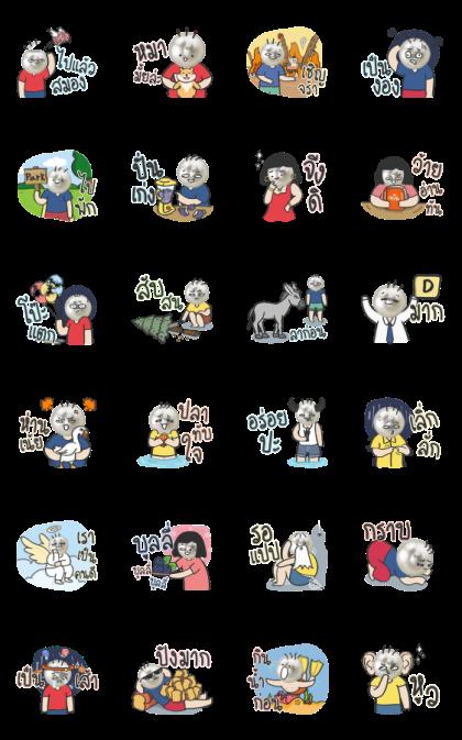 Kidmook Line Sticker GIF & PNG Pack: Animated & Transparent No Background | WhatsApp Sticker