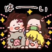 Kimetsu no Yaiba Kanahei Style Sticker for LINE & WhatsApp | ZIP: GIF & PNG