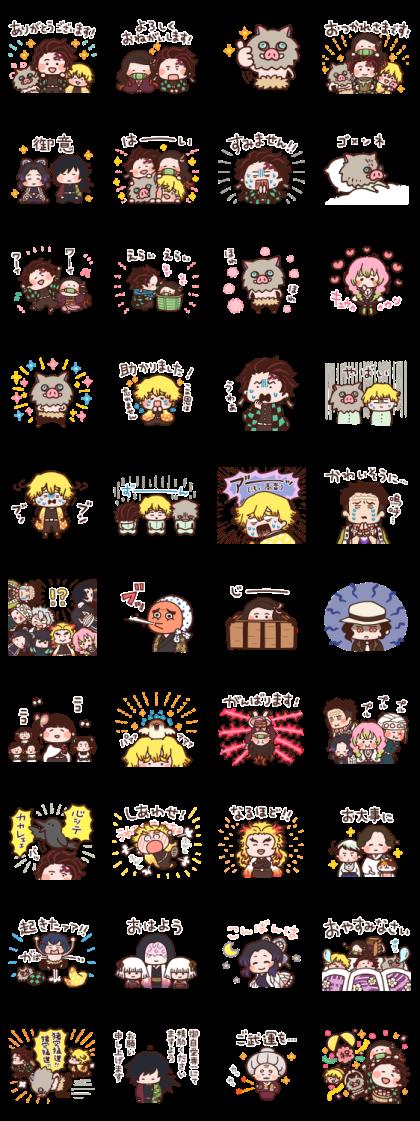 Kimetsu no Yaiba Kanahei Style Line Sticker GIF & PNG Pack: Animated & Transparent No Background   WhatsApp Sticker