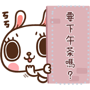 Kinoko & Labito Message Stickers Sticker for LINE & WhatsApp | ZIP: GIF & PNG