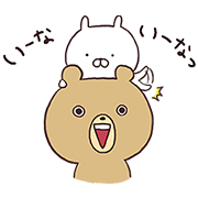 LINE Flash Sale x Usamaru Sticker for LINE & WhatsApp | ZIP: GIF & PNG