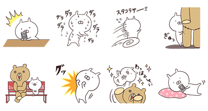 LINE Flash Sale x Usamaru   5136 Line Sticker GIF & PNG Pack: Animated & Transparent No Background   WhatsApp Sticker