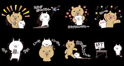 LINE Flash Sale x Usamaru   4696 Line Sticker GIF & PNG Pack: Animated & Transparent No Background   WhatsApp Sticker