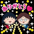LINE POP2 × Chibi Maruko-chan