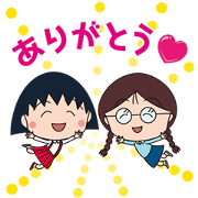 LINE POP2 × Chibi Maruko-chan Sticker for LINE & WhatsApp | ZIP: GIF & PNG
