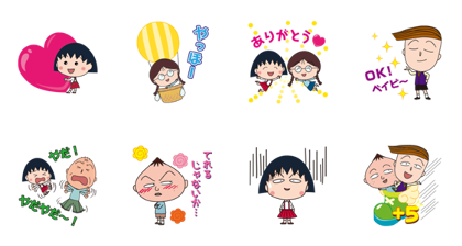 LINE POP2 × Chibi Maruko-chan Line Sticker GIF & PNG Pack: Animated & Transparent No Background | WhatsApp Sticker