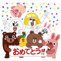 LINE PokoPoko Sticker for LINE & WhatsApp | ZIP: GIF & PNG