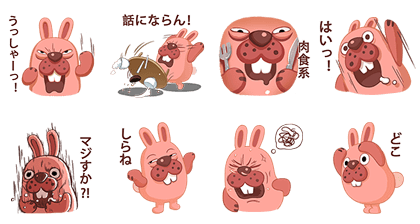 LINE PokoPoko | 3429 & 3700 Line Sticker GIF & PNG Pack: Animated & Transparent No Background | WhatsApp Sticker